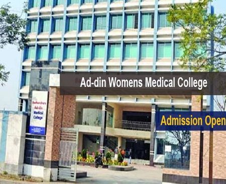 Ad din women medical college
