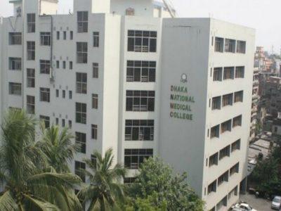 Dhaka national medical college