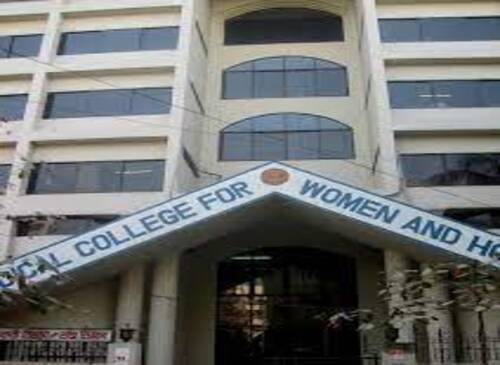 Medical College For Women and Hospital (1)