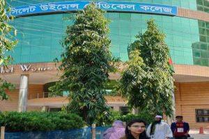 Sylhet Women_s Medical College