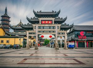 Fortune Education, china arch