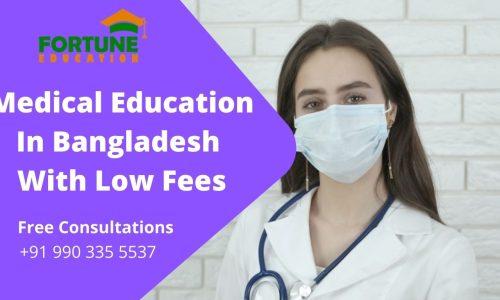 Medical-Education-in-Bangladesh